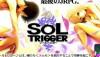 Sol Trigger Trailer di debutto