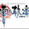 Video di Debutto per Legend of Heroes Zero No Kiseki Evolution per PSVITA